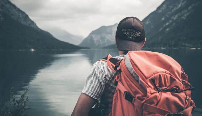人生はたったの一回きり。思い切って旅に出てみよう!