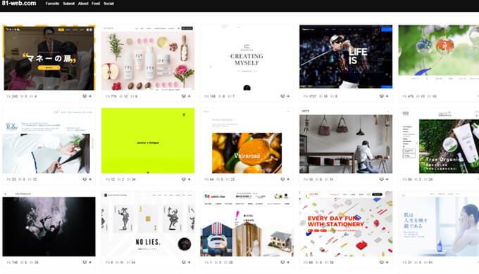 81-web.com Webデザイン リンク集