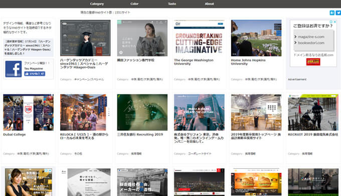 tau-magazine