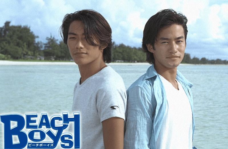 ビーチボーイズのドラマ全12話を無料動画で視聴する方法【スペシャルもあり】